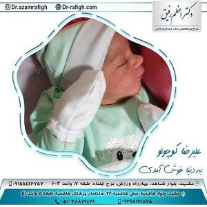 متخصص-زنان-در-مشهد-1