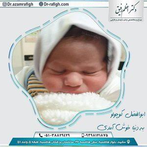 متخصص-زنان-در-مشهد-2